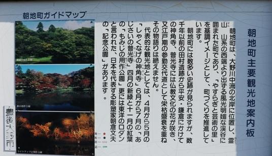 IMG_0288-2.JPG